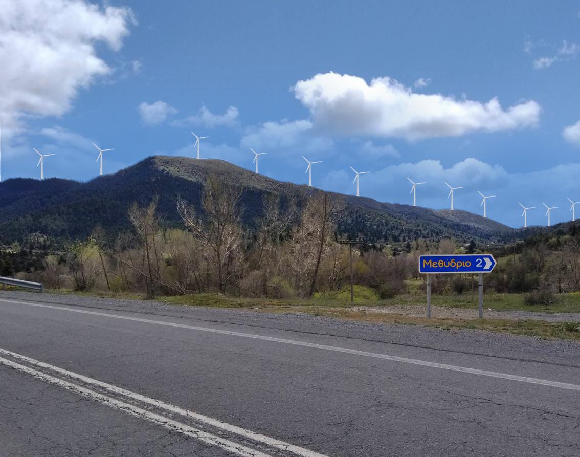 Δελτίο Τύπου ΣΑΟΟ Τρίπολης και ΕΟΣ Τρίπολης για το αιολικό πάρκο στο Κεντρικό  Μαίναλο (Βυτίνα –  Αλωνίσταινα