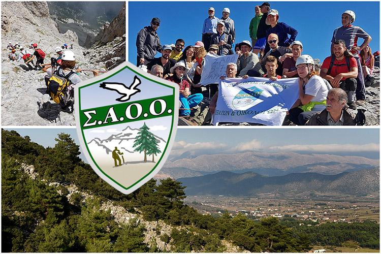 Τετάρτη 22 Σεπτεμβρίου 2021: Έναρξη ορειβατικής χρονιάς στην Ανάληψη